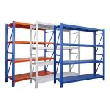 Metal Warehouse Shelf Storage Rack For Small Parts 1.2M Shelving Steel House -Warehouse Big Bags Light Duty Racks Heavy